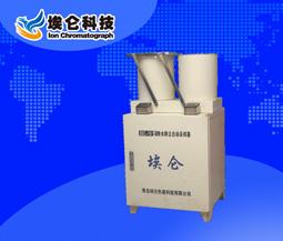 埃仑ISC-10型降水降尘自动采样器