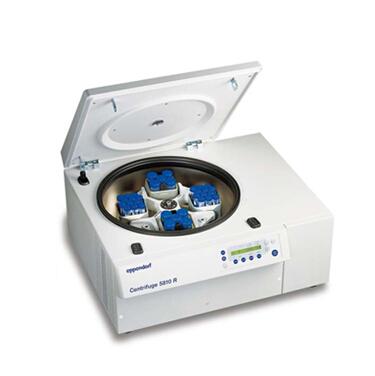 艾本德5702/5804/5810细胞培养离心机套装