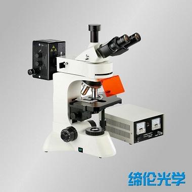上海缔伦TL3201落射荧光显微镜