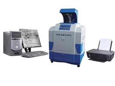 北京六一WD-9413A型 凝胶成像分析系统