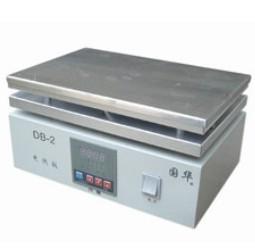 常州国华DB-3A不锈钢电热板(数显控温)