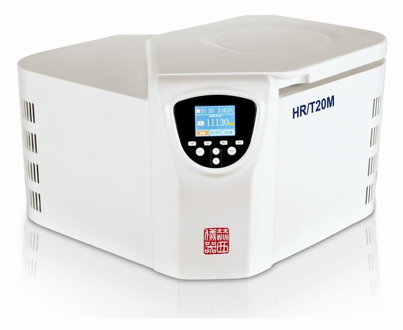 HR-T20M