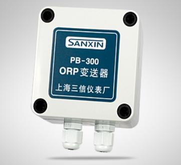 上海三信PB-300ORP变送器