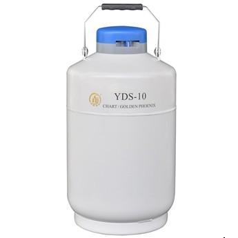 成都金凤YDS-10液氮罐