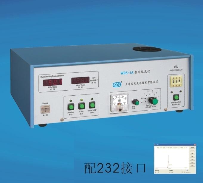 上海索光WRS-1B熔点仪