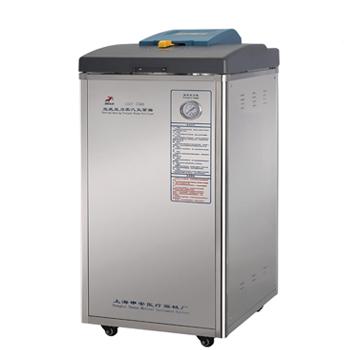上海申安LDZF-50KB-III立式压力蒸汽灭菌器(医用型)