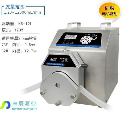 保定申辰N6-12L标准型工业蠕动泵