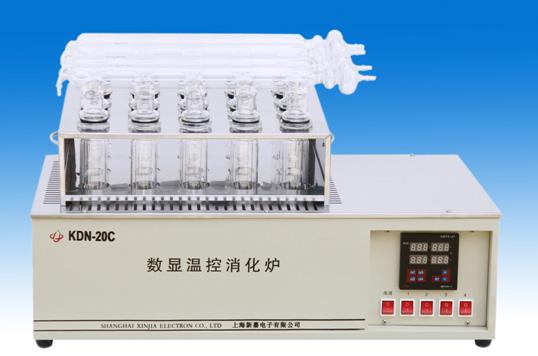 上海新嘉KDN-20C数显温控消化炉
