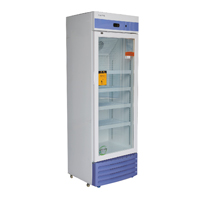 澳柯玛YC-280医用冷藏箱