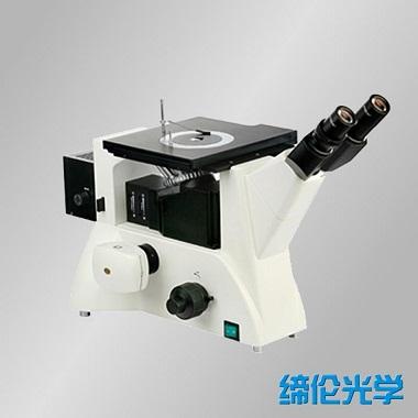 上海缔伦XTL-18A倒置金相显微镜