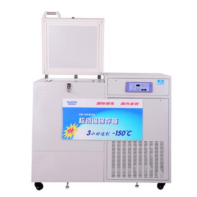 澳柯玛DW-150W150深低温保存箱