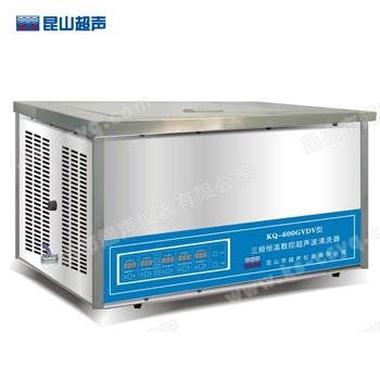 昆山舒美KQ-600GVDV三频恒温超声波清洗器