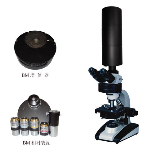彼爱姆XSP-BM-2MC超高倍视频显微镜