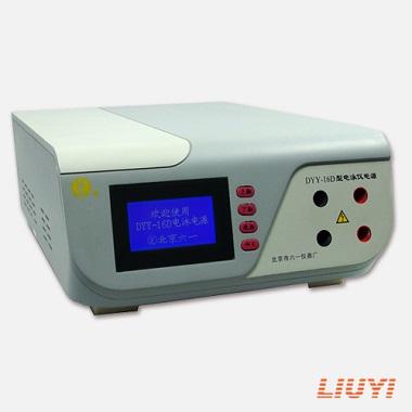 北京六一DYY-16D型电泳仪电源