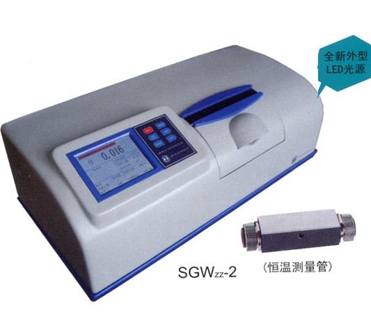 上海申光SGWZZ-2数字式自动旋光仪