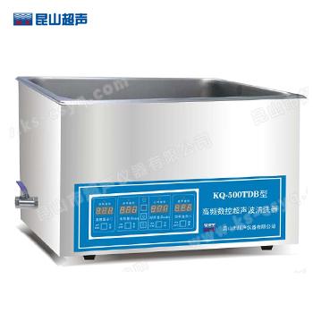 昆山舒美KQ-500TDB高频超声波清洗器