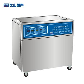 昆山舒美KQ-AS1000VDE双频超声波清洗器