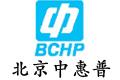 北京中惠普分析技术研究所