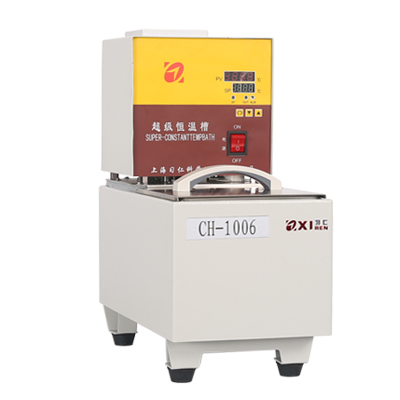 上海习仁CH-1506超级恒温循环槽