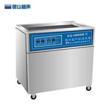 昆山舒美KQ-3000DB超声波清洗器