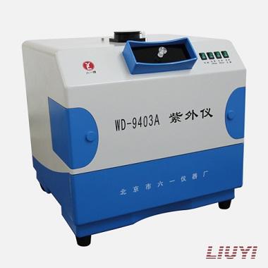 北京六一WD-9403A型可见紫外仪