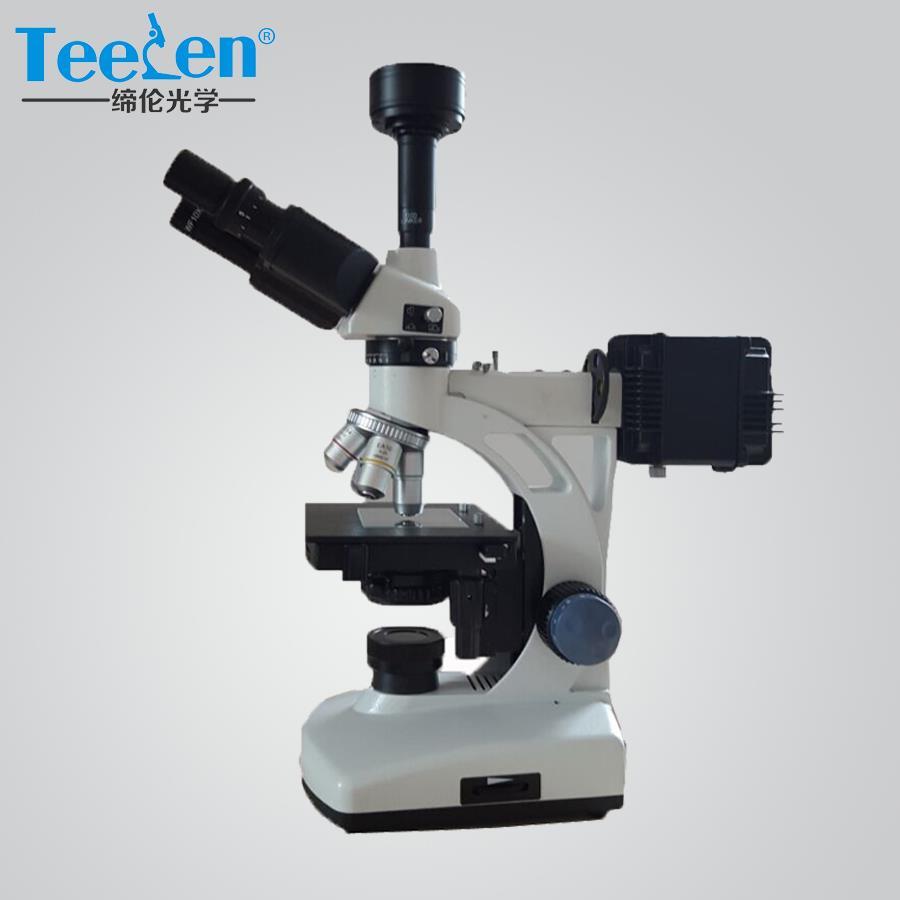 上海缔伦XTL-20M电脑型透反射金相显微镜