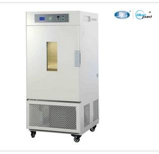 上海一恒MGC-450BP光照培养箱