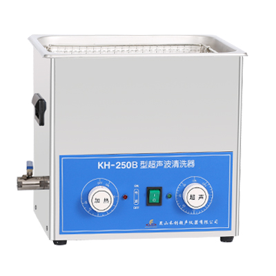 昆山禾创KH-250B旋钮式超声波清洗机