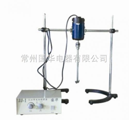 常州国华JJ-1.300W大功率电动搅拌器