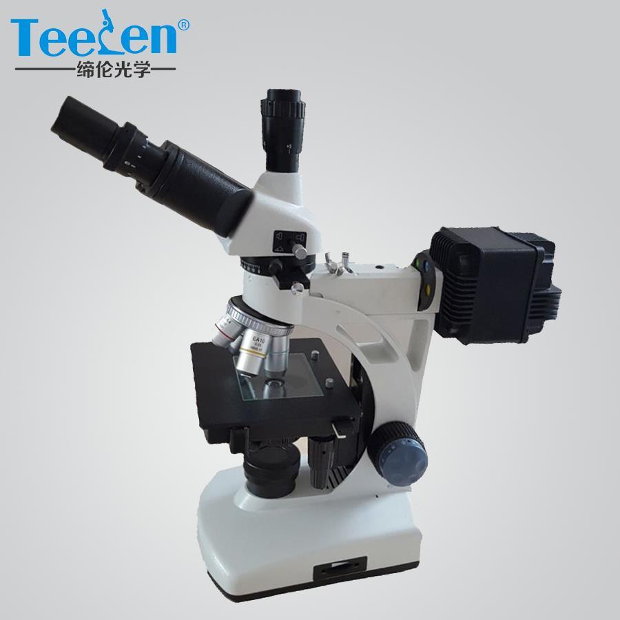 上海缔伦XTL-20A正置透反射金相显微镜