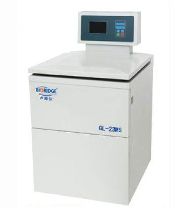 上海卢湘仪GL-23MS高速冷冻离心机