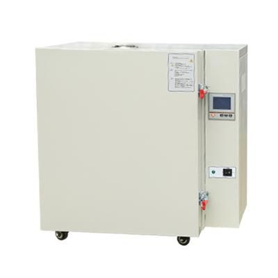 上海习仁DHG-9248A高温鼓风干燥箱