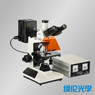 上海缔伦CFM-300正置落射蓝绿激发荧光显微镜