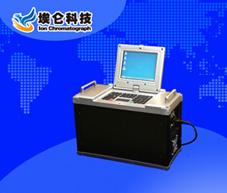 埃仑HB6040紫外吸收烟气监测系统