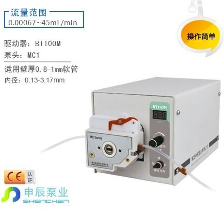 保定申辰BT100M基本型蠕动泵