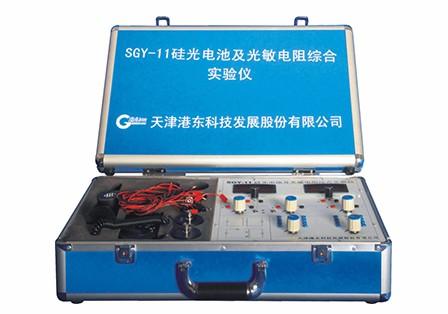 SGY-11