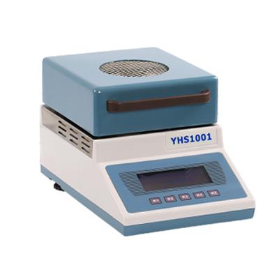 YHS1610A
