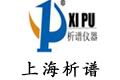 上海析谱仪器有限公司