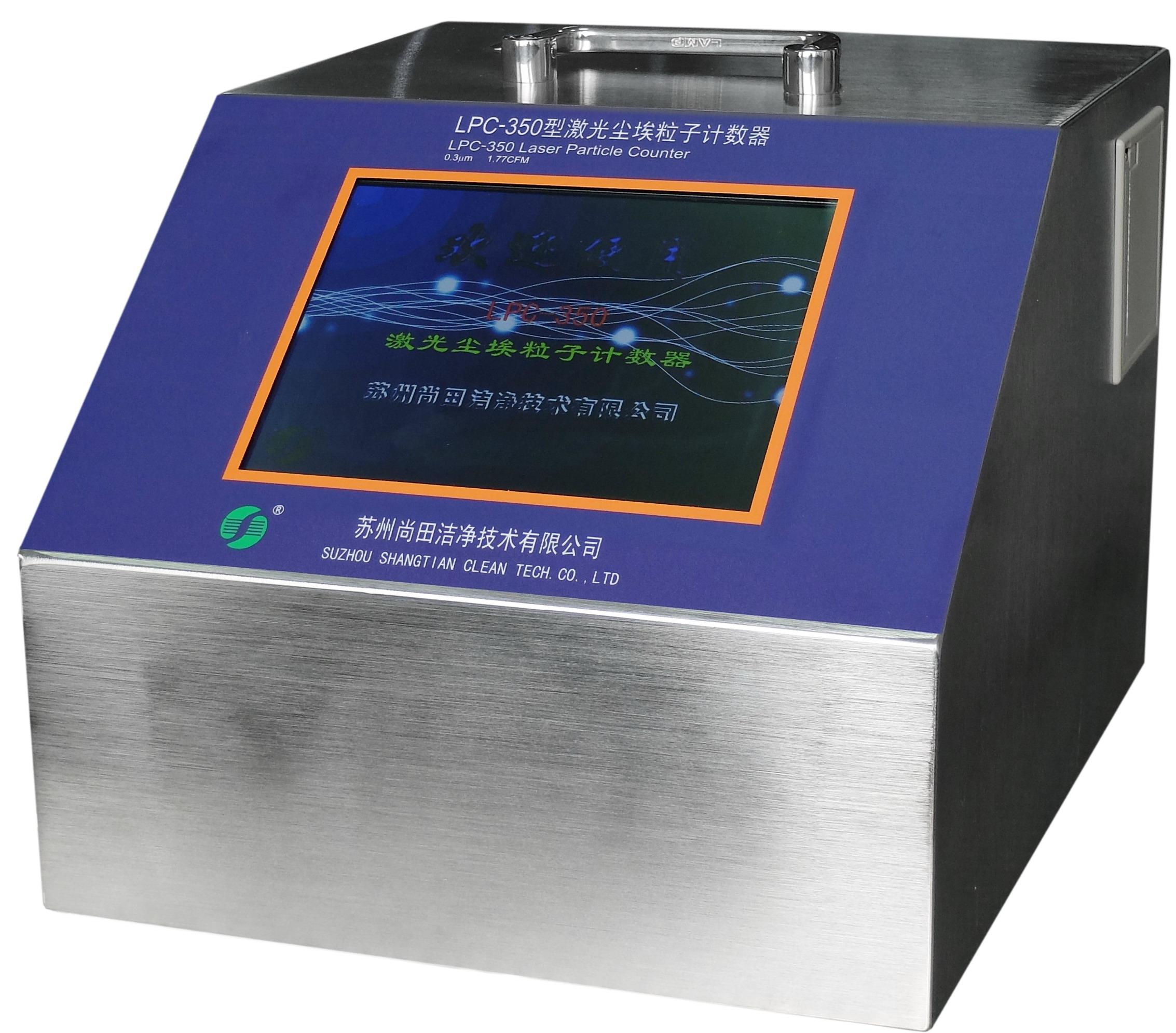 LPC-350