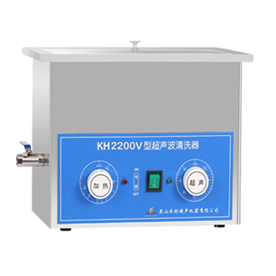 昆山禾创KH2200V超声波清洗机