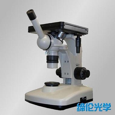 上海缔伦4XI单目倒置金相显微镜