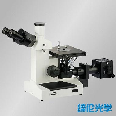 上海缔伦4XC三目倒置金相显微镜
