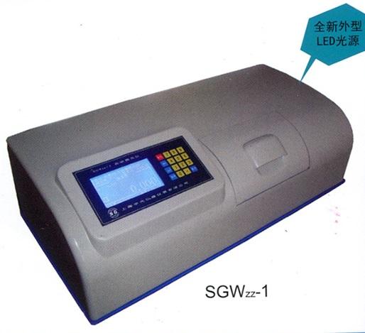 上海申光SGWZZ-1数字式自动旋光仪