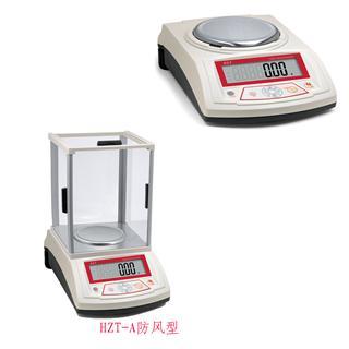 美国华志HZT-4002电子天平