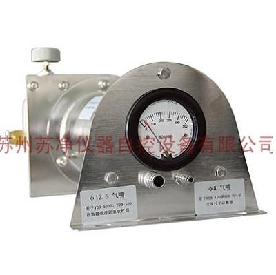 蘇凈集團DHP-1高壓分離器