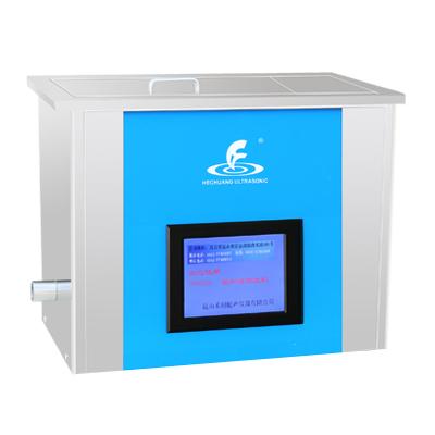 昆山禾创KH-700GTDV高频恒温数控超声波清洗器