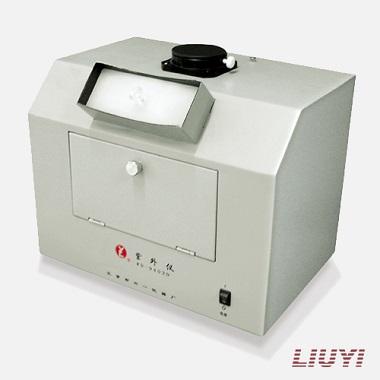 北京六一WD-9403D型紫外仪