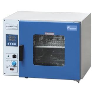 DHG-9053A