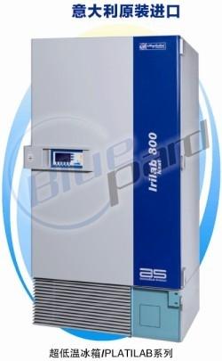上海一恒PLATILAB 500(STD)超低温冰箱