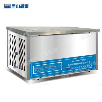 昆山舒美KQ-700GVDV双频恒温超声波清洗器